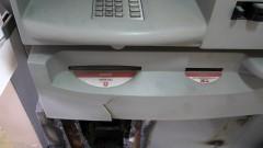 Caixa eletrônico destruído e furtado - Foto: Pedro Bolle / USP Imagens