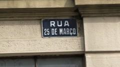 Detalhe de placa antiga da Rua 25 de Março no Centro de São Paulo. Foto: Pedro Bolle / USP Imagens