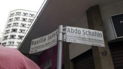 Detalhe das placas da Rua Basílio Jafet cruzamento com a Rua Abdo Schahin no Centro de São Paulo. Foto: Pedro Bolle / USP Imagens
