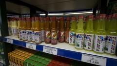 Detalhe de estante com diversos produtos árabes em empório árabe na zona cerealista da cidade de São Paulo. Foto: Pedro Bolle / USP Imagens