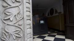 Detalhe da entrada da Igreja Ortodoxa de Nossa Senhora (bairro Centro) da cidade de São Paulo. Fotos: Pedro Bolle / USP Imagens